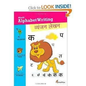 Baisakhi Essay Written In Punjabi, Baisakhi essay in punjabi