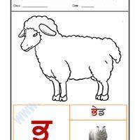 Baisakhi essay written in punjabi language - theater111ch